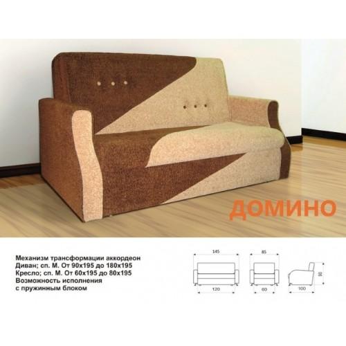 купить диван Домино аккордеон